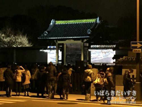 《夜梅祭》弘道館 プロジェクションマッピング(2016年)