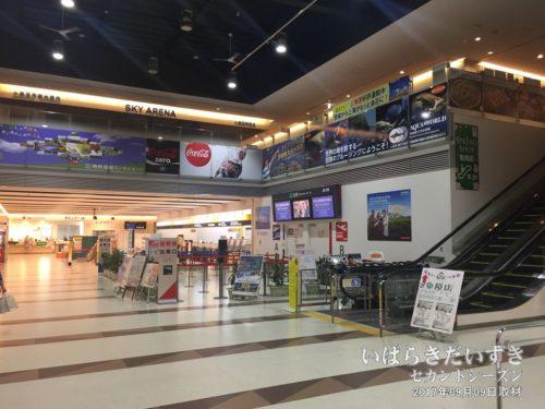 茨城空港 出発/到着ターミナル