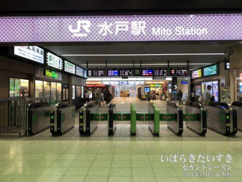 JR水戸駅 改札:改札はひとつしかありません。