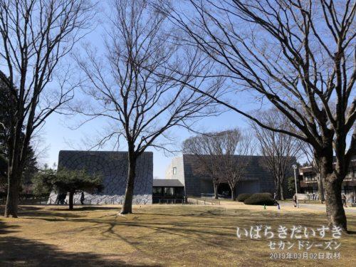 【 茨城県立歴史館 】<br>歴史館の敷地内は出入り自由。館内展示物の見学は有料となります。