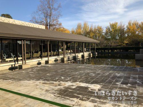 茨城県立歴史館 中庭