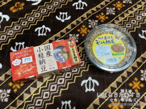 だるま納豆(だるま食品株式会社)と水戸藩伝承そぼろ納豆(株式会社根本漬物)
