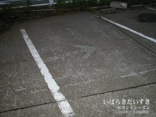 駐車場地面には、ゴーカートの進行方向を示す「矢印」の痕跡。(2000年07年撮影))