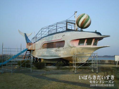陸に打ち上げられた フリッパー号