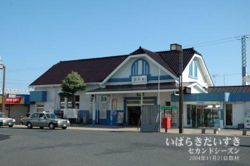 JR 常磐線 高萩駅 駅舎