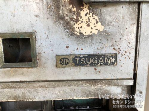 弁当自販機のメーカーは「TSUGAMI」。ご存じ?