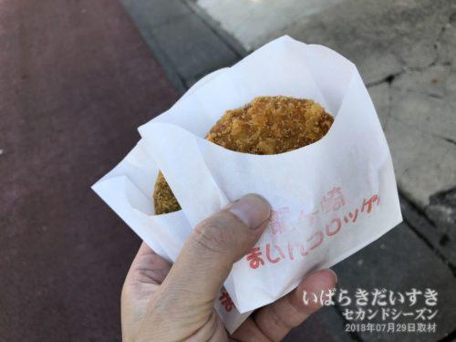 現在は龍ケ崎市内でコロッケを食べることができる。