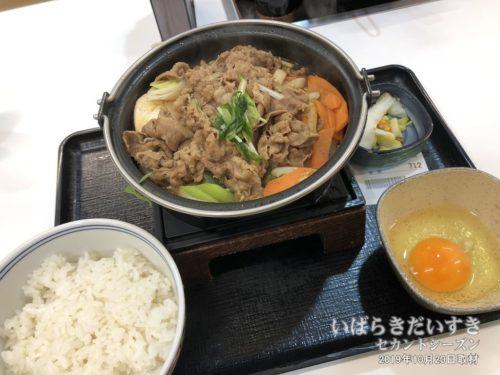 吉野家 水戸城南店で夕食。