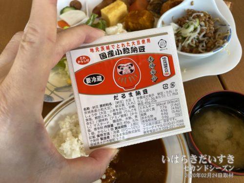 だるま納豆:水戸プリンスホテル 朝食