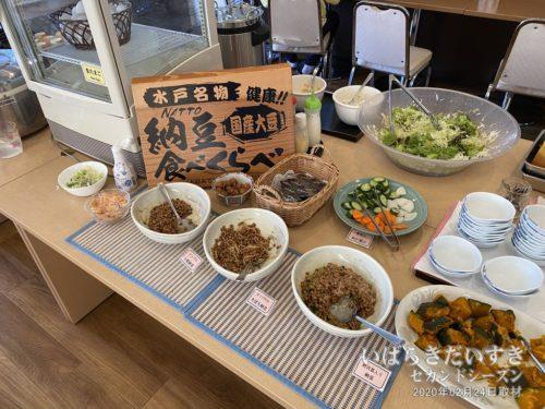 『水戸名物 納豆食べくらべ』