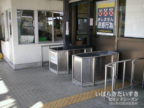 有人改札だった勿来駅。(2002年撮影)