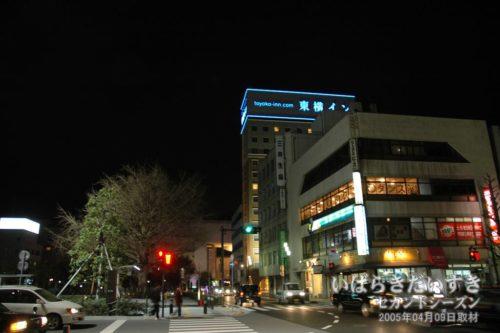 東横イン 日立駅前店