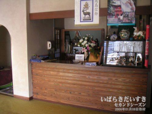 フロント:吉見屋旅館