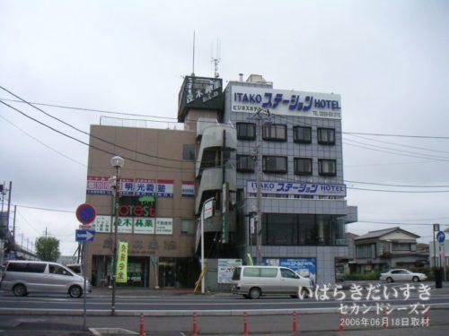 潮来ステーションホテル / ITAKOステーションHOTEL