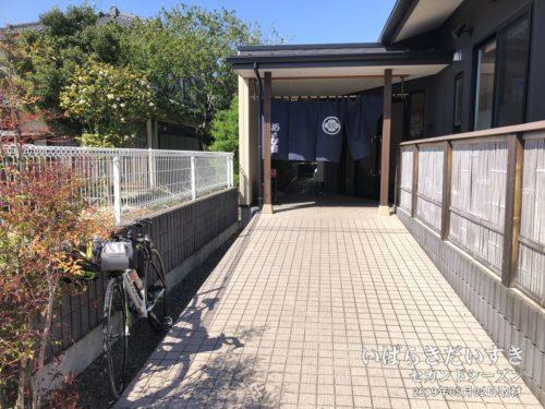 朝日屋旅館 / あさひや食堂 入口