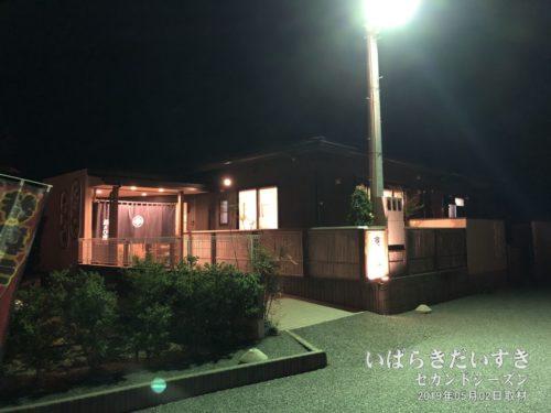 夜の朝日屋旅館 / あさひや食堂