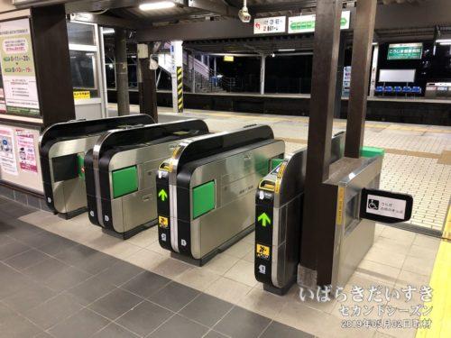 現在の勿来駅は、suicaに対応しています。