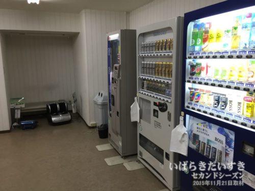 各種 自動販売機:ホテル奥久慈館
