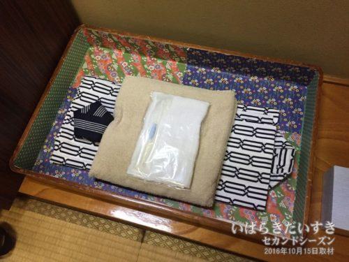 浴衣とタオルと、アメニティセット