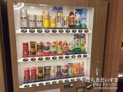自動販売機:スーパーホテル鹿嶋