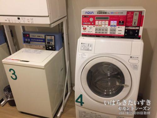 AQUA洗濯機:スーパーホテル鹿嶋