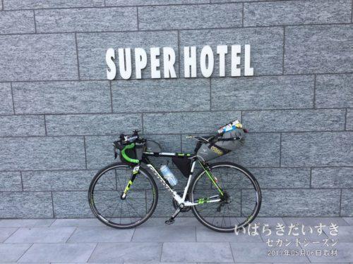ホテルロゴと撮影:スーパーホテル鹿嶋