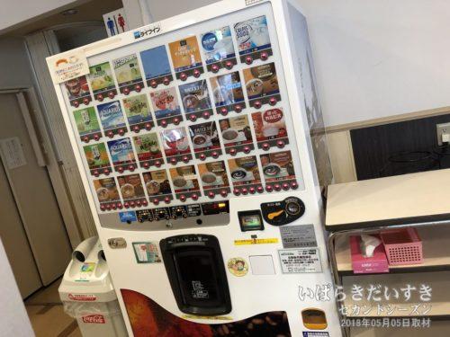 ウェルカムドリンク 自販機