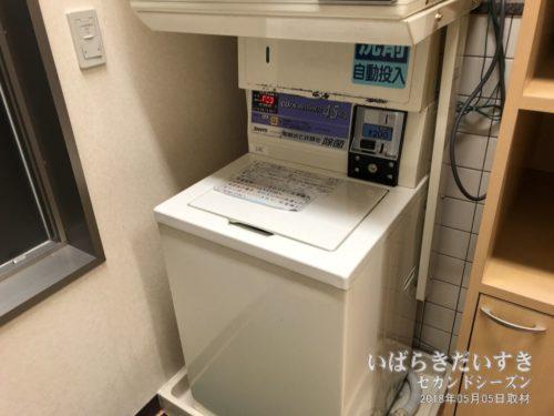 洗濯機 / 乾燥機 (有料)