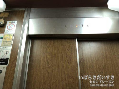 エレベーター内部:ホテルがんけ
