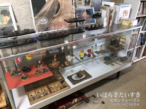 「昭和」を感じさせるおもちゃの展示。
