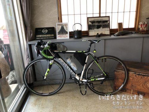自転車を玄関に置かせてもらう。