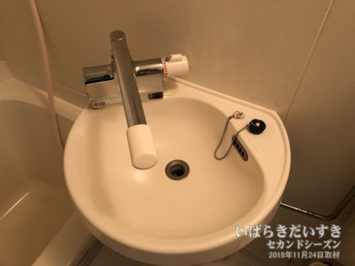 洗面器まわり:ユーパル矢祭