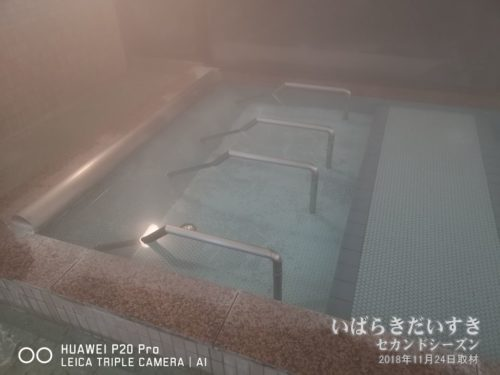 寝転んで入る湯:ユーパル矢祭
