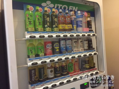自動販売機:ホテルウィングインターナショナル鹿嶋