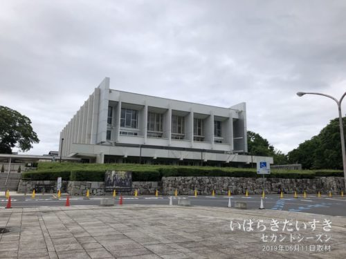 ザ・ヒロサワ・シティ会館 / 茨城県立県民文化センター