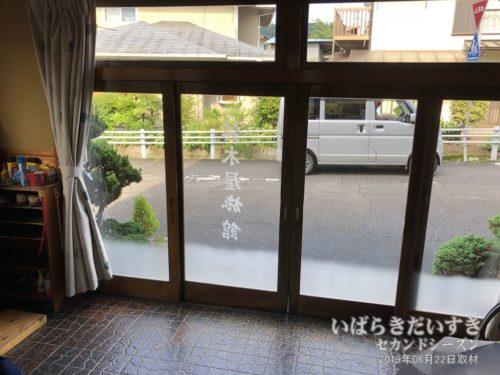 玄関:鈴木屋旅館