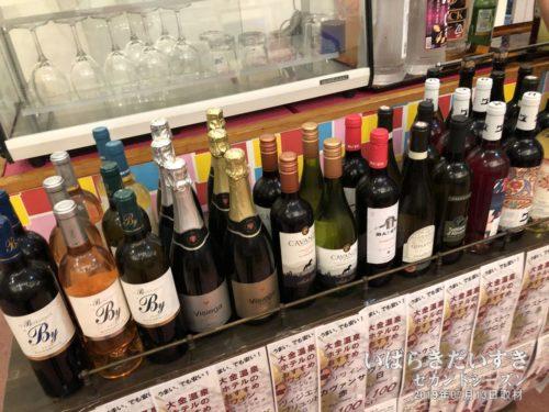 有償で提供されるお酒も用意されています。