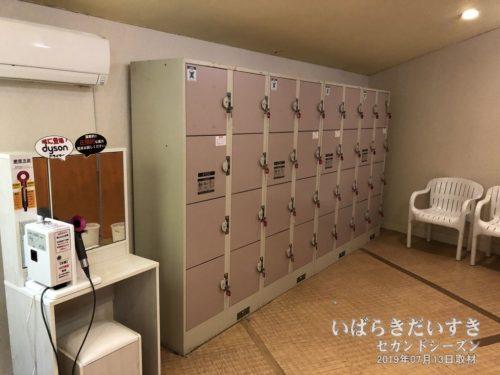 ロッカー(大浴場):大金温泉グランドホテル