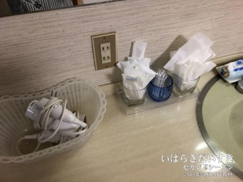 洗面所(大浴場):北條館別館