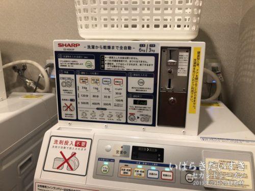 洗濯機(有料):ホテルルートイン石岡