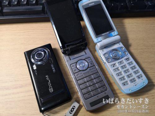 携帯電話 / ガラケー