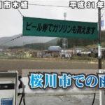 桜川市での雨宿り / 平成31年03月31日 茨城県桜川市木植