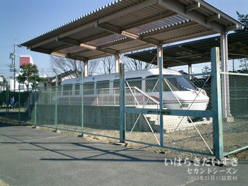 【静態展示】HSST / 岡崎市南公園