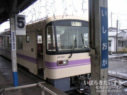 鹿島鉄道鉾田線 / JR石岡駅