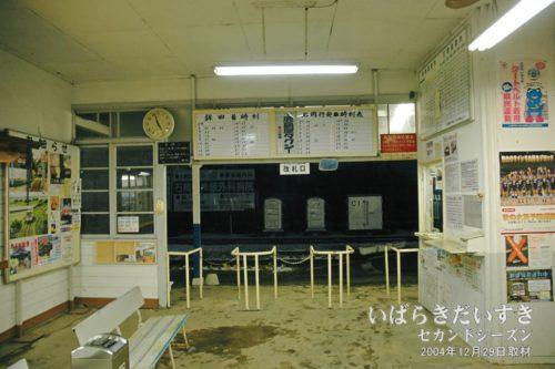 鹿島鉄道鉾田線 鉾田駅 駅構内