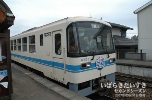鹿島鉄道 KR-505 (2007年03月撮影)