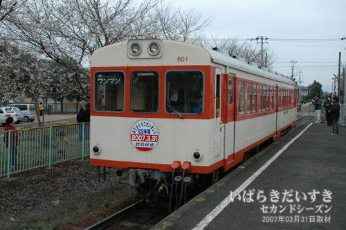 鹿島鉄道 キハ601(2007年03月撮影)