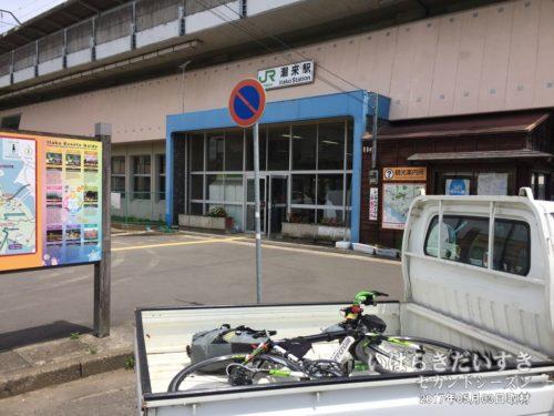 鹿島線 JR潮来駅に迎えに来てもらう