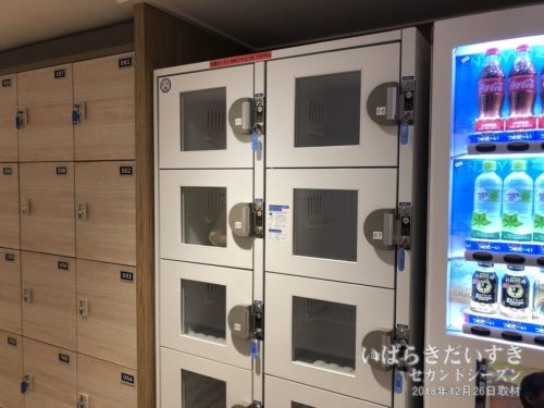 コイン返却式 冷蔵式ロッカー:さんふらわあふらの 2代目