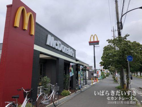 マクドナルド ひたちなか昭和通り店